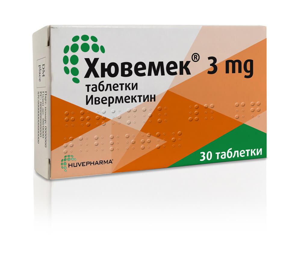 huvemec 3 mg 30 таблетки